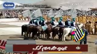 Download JUI Pashto Nazam Video