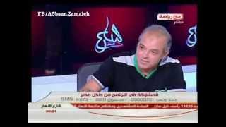Download محمد صلاح: فاروق جعفر مبيعرفش حاجة فى الكورة ! Video