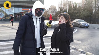 Download When you have to endure Beijing's winter... Video