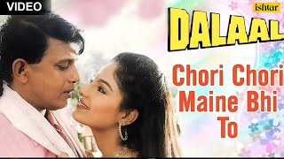 Download Chori Chori Maine Bhi To Full Song | Dalaal | Mithun Chakraborty & Ayesha Jhulka | Video