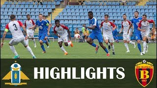 Download FC Pyunik - FK Vardar 1-0 | Highlights Video
