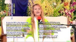 Download Supreme Master Television Live Stream - 2017-12-06 Video