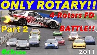 Download オンリー ロータリー!! 4ローターFD3S試乗 & ストリートチューニングバトル!!【Best MOTORing】2011 Video