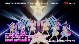 Download STAR☆ANIS & AIKATSU☆STARS! / AIKATSU GENERATION Music Video Video