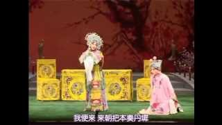 Download 胡文阁专场之 梅华香韵 《贵妃醉酒》 Video