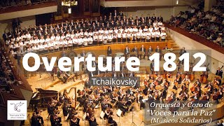 Download Obertura 1812. P.I. Tchaikovski Video