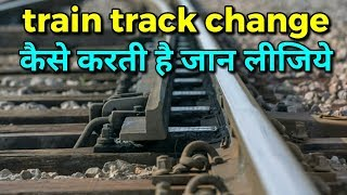 Download How train track change? Video