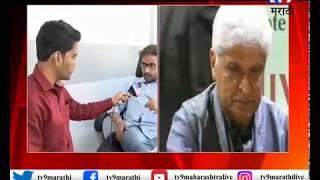 Download पुलवामा दहशतवादी हल्ल्या निषेधार्थ 'बॉलिवूड उद्या पाळणार बंद' | Bollywood on Pulwama Attack-TV9 Video