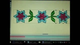 Download Logiciel PE DESIGN version 10 leçon 1 Video