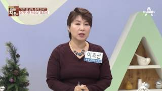 Download 최순실, 헌재 탄핵심판 출석 130여 차례 ″모르쇠'″일관 Video