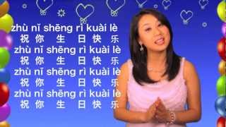 Download Learn Happy Birthday Song 生日快乐 in Mandarin Chinese! ❤ Learn Chinese with Emma Video