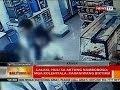 Download BT: Lalaki, huli sa aktong namboboso; mga kolehiyala, karaniwang biktima Video
