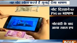 Download Scan Rs 2000, Rs 500 Notes to Watch PM Modi's Speech on Black Money Video