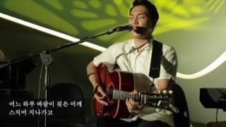 Download DDP 너무 아픈 사랑은 사랑이 아니었음을 김필 Video