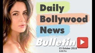 Download ″News Bollywood″ | ″Bollywood Celebrity Gossip″ | ″Katrina Kaif″ | 15 October 2018 | 8:00 PM Video