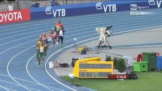 Download 4x400 Metres Relay Final Men IAAF World Championships Daegu 2011 Video