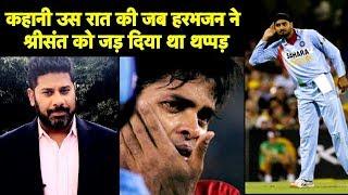 Download #Sreesanth की वजह से #SlapGate विवाद एक बार फिर सुखिर्यों में...सुनिए कहानी   Vikrant Gupta Video