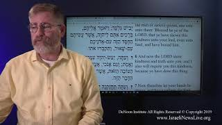 Download PM Netanyahu Identified in Prophecy Video