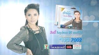 Download ไม่ดี ไม่จำ - ตั๊กแตน ชลดา 【OFFICIAL MV】 Video