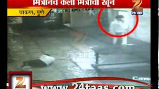 Download PUNE CCTV Video