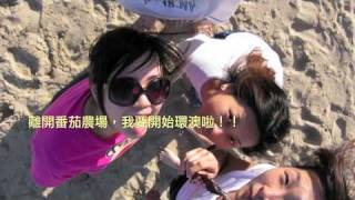 Download Zoe的澳洲打工度假回憶錄Working holiday in Australia Video