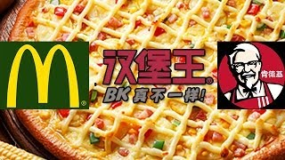 Download What Fast Food Is Like Around The World Video