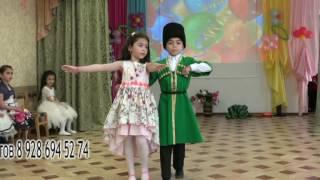 Download Национальные Кабардинские танцы на выпускном утреннике г.Нальчик Видеосъёмка 89286945274 Video