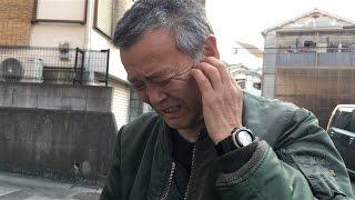 Download 親父にバイクをサプライズでプレゼントしたら号泣した。 Video