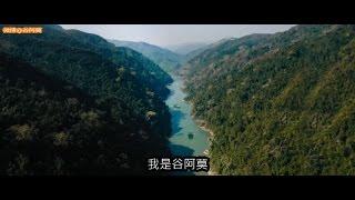 Download #424【谷阿莫】5分鐘看完2016還你清白的電影《湄公河行動》 Video