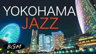 Download 作業用BGM!勉強用BGM!カフェMUSIC BGM!ジャズ&ボサノバインストゥルメンタル! Video