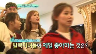 Download 탈북 후 첫 성공한 느낌?! 경주 럭셔리 펜트하우스에서의 하룻밤!♥ Video