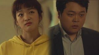 Download 드디어 원고를 완성한 채원, 사무적인 반대리에게 서운해하다?! l 열두밤 10회 열 번째 밤 Video