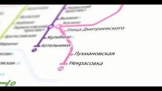 Download Кожуховская линия метро: хроника строительства Video