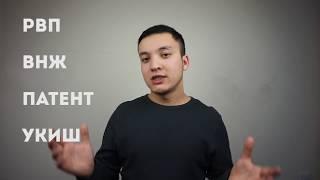 Download РОССИЯГА КИРДИ-ЧИКТИ КОНУНИ 2018 Video