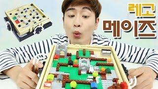 Download 캐빈의 레고 메이즈 블럭 장난감 구슬 탈출 놀이 | 캐리 앤 플레이 Video