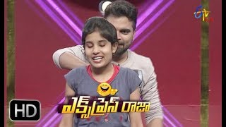 Download Express Raja | Funny Bite 4 | 27th October 2017 | ETV Plus Video