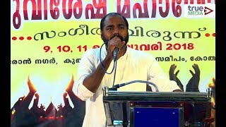 Download Pr. Shameer Kollam Message | Kuthukuzhy Convention 2018 | true media Video