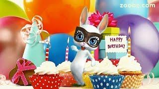 Download Zoobe Зайка С днём рождения, подруга!!! Зажигательное поздравление Video
