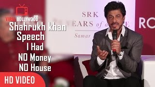 Download I Had No Money And No House | Shahrukh Khan Emotional Speech | SRK 25 Years Of Life Video