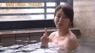 Download 磯山さやかの旬刊!いばらき『茨城の海(後編)』(平成28年7月22日放送) Video