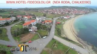 Download HOTEL FIDEOGLOU - NEA RODA, CHALKIDIKI Video