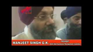 Download MANJEET SINGH G K ARGUING WITH CANADA SANGAT ON SIKH ISSUES Video