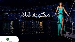 Download Elissa ... Maktooba Leek - With Lyrics | إليسا ... مكتوبة ليك - بالكلمات Video