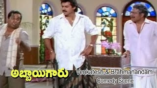 Download Abbaigaru Telugu Movie | Venkatesh & Brahmanandam Comedy Scene | Venkatesh | Meena | ETV Cinema Video