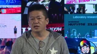 Download イノベーションを生み出す仕組み | 堀江 貴文 | TEDxTokyo Video