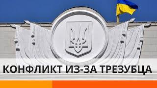 Download Украинцы возмущены поведением британских полицейских. Что случилось Video