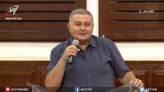 Download الذي يجعل القلب مطمئن - م. عصام خليل - اجتماع الحرية Video