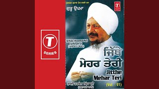 Download Bakhsh Lo Maharaj Video
