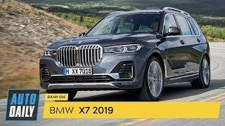 Download BMW X7 2019: Vạm vỡ như khủng long Cadillac Escalade, sang như Rolls-Royce |AUTODAILY.VN| Video