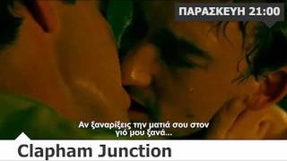 Download OmniaTV Movies: Clapham Junction Video